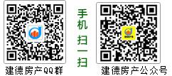 雷火电竞平台雷火app官网QQ群